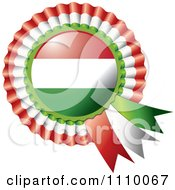 Clipart Shiny Hungarian Flag Rosette Bowknots Medal Award Royalty Free Vector Illustration