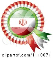 Clipart Shiny Iranian Flag Rosette Bowknots Medal Award Royalty Free Vector Illustration by MilsiArt
