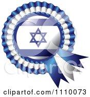 Shiny Israel Flag Rosette Bowknots Medal Award