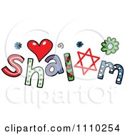 Clipart Colorful Sketched Shalom Text 1 Royalty Free Vector Illustration by Prawny