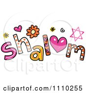 Clipart Colorful Sketched Shalom Text 2 Royalty Free Vector Illustration by Prawny