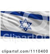 Clipart 3d Waving Flag Of Israel Rippling And Waving Royalty Free CGI Illustration