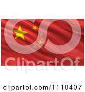 3d Waving Flag Of China Rippling And Waving by stockillustrations