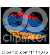 Clipart Armenian Flag Kiss On Black Royalty Free Vector Illustration by Andrei Marincas
