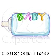 Clipart Baby Bottle With Text And A Reflection Royalty Free Vector Illustration