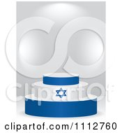 Clipart 3d Israeli Flag Podium On A Gray Background Royalty Free Vector Illustration by Andrei Marincas