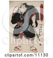 Somagahana Fuchiemon Sumo Clipart Picture by JVPD