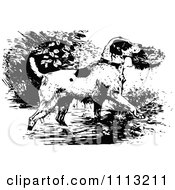 Clipart Vintage Black And White Dog Rescuing A Bird Nest Royalty Free Vector Illustration