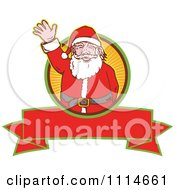 Clipart Retro Waving Santa Over A Ray Circle And Blank Banner Royalty Free Vector Illustration by patrimonio