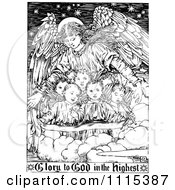 Clipart Vintage Black And White Guardian Angel With Children And Glory To God Text Royalty Free Vector Illustration
