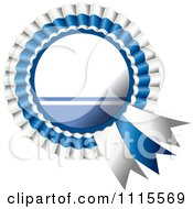 Clipart Shiny Altai Flag Rosette Bowknots Medal Award Royalty Free Vector Illustration