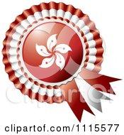 Shiny Hong Kong Flag Rosette Bowknots Medal Award