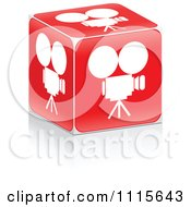 Clipart 3d Red Cube With A Video Camera - Royalty Free Vector Illustration by Andrei Marincas