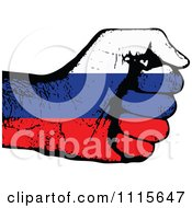 Clipart Russian Flag Fist Royalty Free Vector Illustration by Andrei Marincas