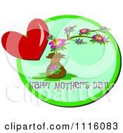 Heart And Floral Bonsai With Happy Mothers Day Text On Green