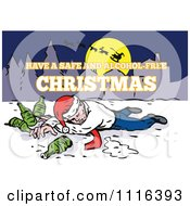 Clipart Drunk Christmas Man With Beer Bottles Under Santa In The Sky Royalty Free Vector Illustration by patrimonio