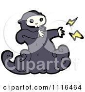 Clipart Halloween Spook Skull Ghost 1 Royalty Free Vector Illustration