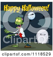 Cartoon Of Happy Halloween Text Over A Zombie Walking Through A Cemetery Royalty Free Vector Clipart by Hit Toon