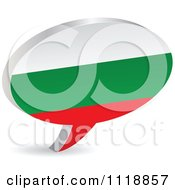 Clipart Of A 3d Bulgarian Flag Chat Balloon Royalty Free Vector Illustration