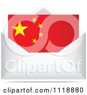 Clipart Of A Chinese Letter In An Envelope Royalty Free Vector Illustration