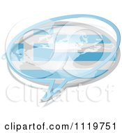Clipart Of A Greek Flag Chat Balloon Royalty Free Vector Illustration