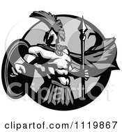 Clipart Of A Grayscale Strong Spartan Warrior In A Circle Royalty Free Vector Illustration