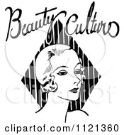 Clipart Of A Retro Vintage Black And White Lady With Beauty Culture Text Royalty Free Vector Illustration by Prawny Vintage
