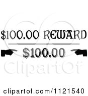 Clipart Of A Retro Vintage Black And White Reward And Hands Royalty Free Vector Illustration