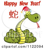 Cartoon Of A Coiled New Year 2013 Snake With Text 4 Royalty Free Vector Clipart by Hit Toon