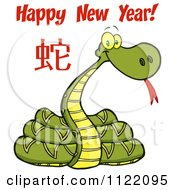Cartoon Of A Coiled New Year 2013 Snake With Text 2 Royalty Free Vector Clipart