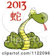 Cartoon Of A Coiled New Year 2013 Snake With Text 3 Royalty Free Vector Clipart by Hit Toon
