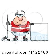 Cartoon Of A Chubby Hockey Player Man With A Sign Royalty Free Vector Clipart by Cory Thoman