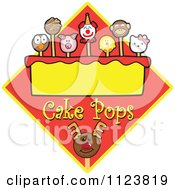 Cartoon Of A Cake Pops Logo With Copyspace 5 Royalty Free Vector Clipart