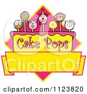 Cartoon Of A Cake Pops Logo With Copyspace 4 Royalty Free Vector Clipart by Toons4Biz
