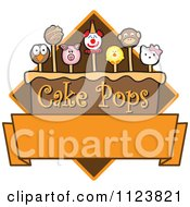 Cartoon Of A Cake Pops Logo With Copyspace 3 Royalty Free Vector Clipart