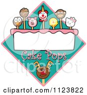 Cartoon Of A Cake Pops Logo With Copyspace 1 Royalty Free Vector Clipart