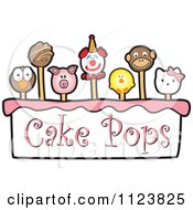 Cartoon Of A Cake Pops Logo 3 Royalty Free Vector Clipart
