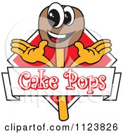 Cartoon Of A Cake Pops Logo 7 Royalty Free Vector Clipart