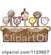 Cartoon Of A Cake Pops Logo 1 Royalty Free Vector Clipart by Toons4Biz