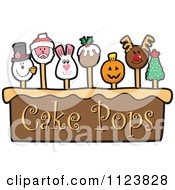 Cartoon Of A Cake Pops Logo 4 Royalty Free Vector Clipart