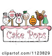 Cartoon Of A Cake Pops Logo 5 Royalty Free Vector Clipart