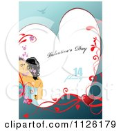Clipart Of A Kissing Couple With Valentines Day February 14 Text In A Heart Royalty Free Vector Illustration by leonid