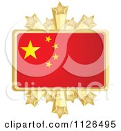 Clipart Of A Chinese Flag With A Golden Stars Frame Royalty Free Vector Illustration by Andrei Marincas