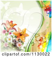 Clipart Of A Butterfly Lily Flower And Wood Background With Rainbows Royalty Free Vector Illustration