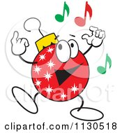 Cartoon Of A Christmas Ornament Character Dancing Royalty Free Vector Clipart