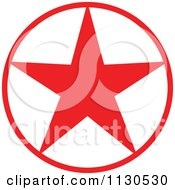 Cartoon Of A Round Red Christmas Star Avatar 2 Royalty Free Vector Clipart