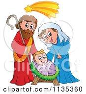 Joseph Virgin Mary And Baby Jesus Nativity Scene
