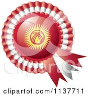 Clipart Of A Shiny Kyrgyzstan Flag Rosette Bowknots Medal Award Royalty Free Vector Illustration