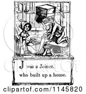 Clipart Of A Retro Vintage Black And White Letter Page With J Was A Joiner Who Built Up A House Text Royalty Free Vector Illustration