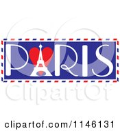 Retro Love Paris Banner